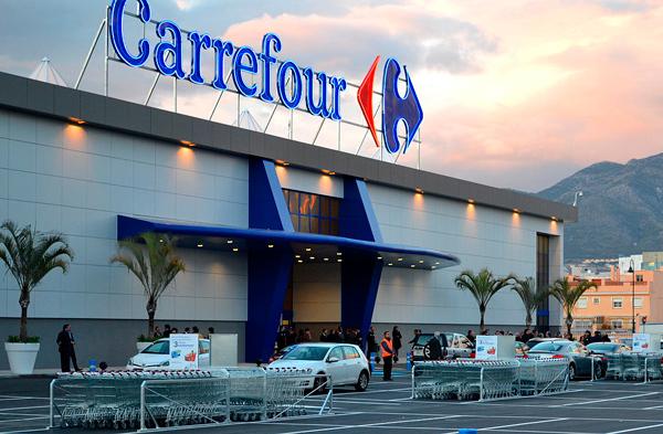 Hipermercado Carrefour España