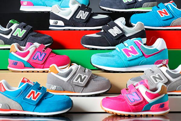 Zapatos infantiles de marca