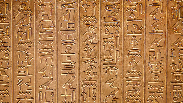 Antiguo egipto para infantil